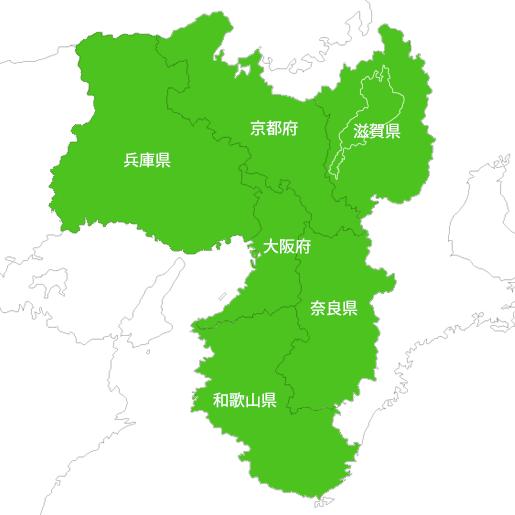 リサイクル大阪本店対応エリア
