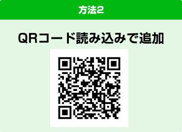 line_02b
