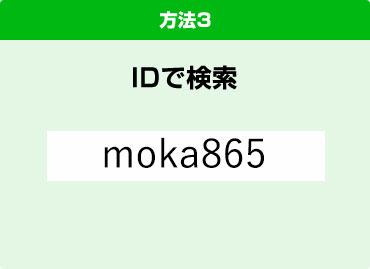 line_03b