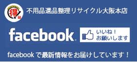 bn_service_01