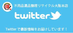 bn_service_02